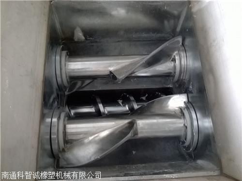 天然橡胶造粒机